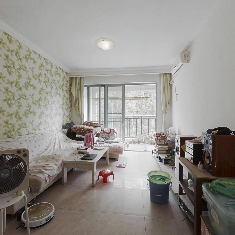 整租·广州雅居乐花园浅山小筑 2室1厅 东南
