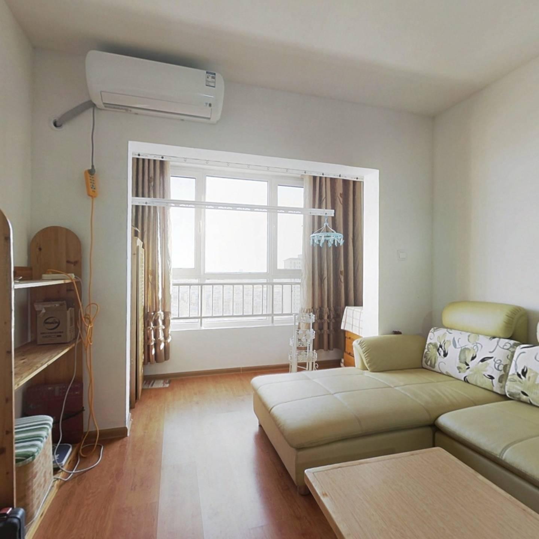 花样年家天下 2室1厅 84.18平米
