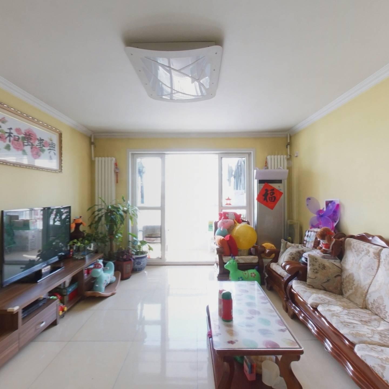 燕城苑南区 2室2厅 东