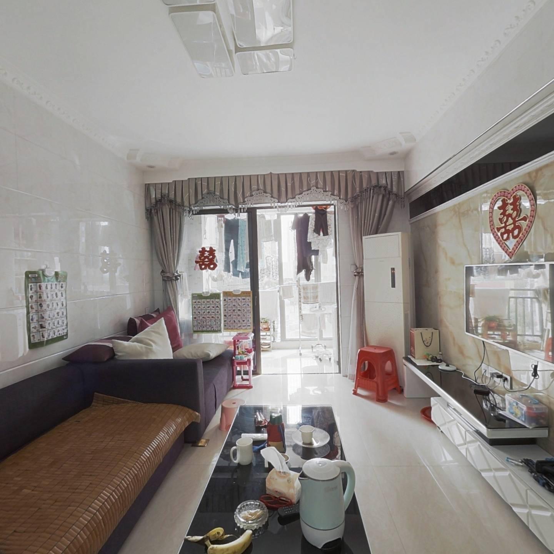 中骏蓝湾半岛 3室2厅 138万