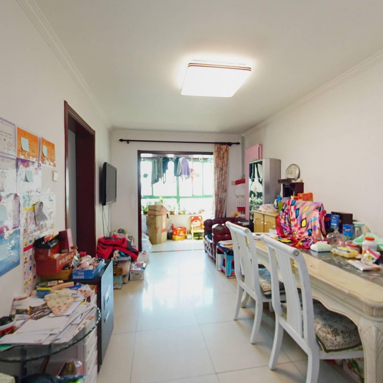满五年家庭名下一套房 小户型方正南向两居室