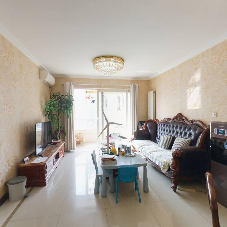 富力城A区南向两居室 中间楼层无遮挡采光充足