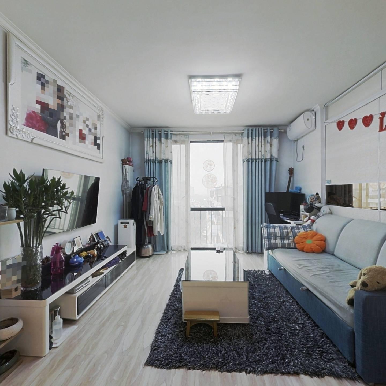 满五唯一婚房装修户型方正视野佳客厅卧室厨房都落地窗