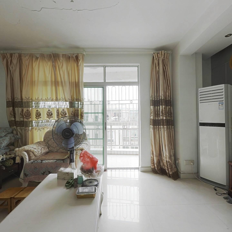 尚景华园 4室2厅 528万