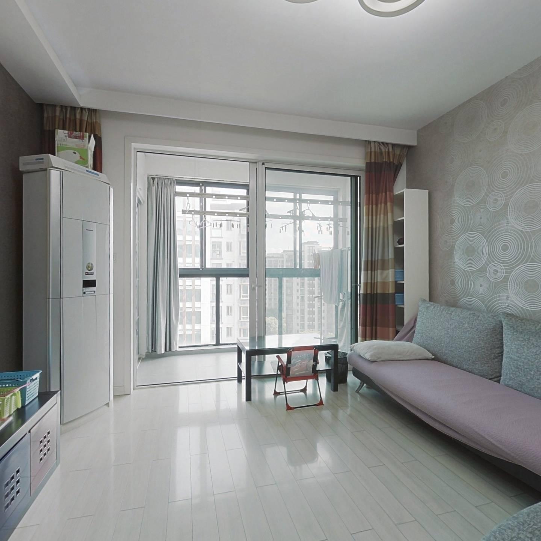 经纬学府涵青花园(二期) 2室2厅 93.96平米