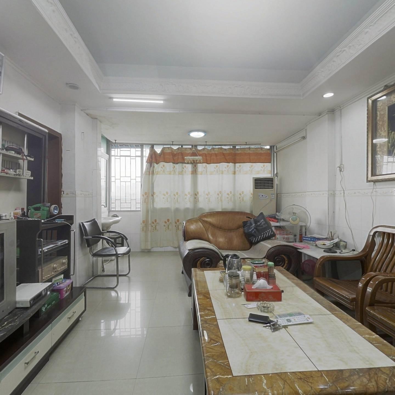 平南公安宿舍 实用三房 轻轨上盖