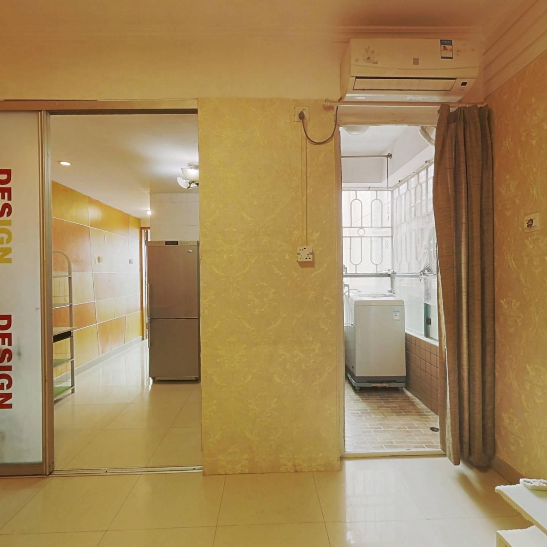 凯越华庭一房一厅  高层朝南看香港山