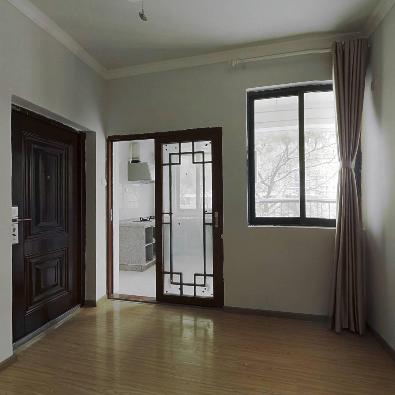 此房满五年,少量欠款。靠八仙岭公园,景观资源优质