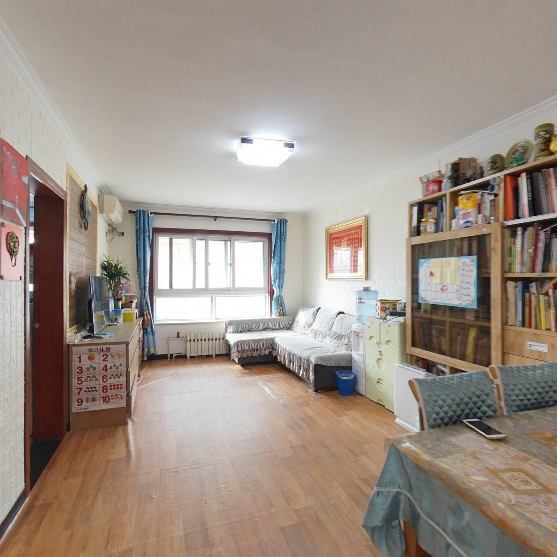 朝丰家园,满五年,家庭唯一住房,诚意出售