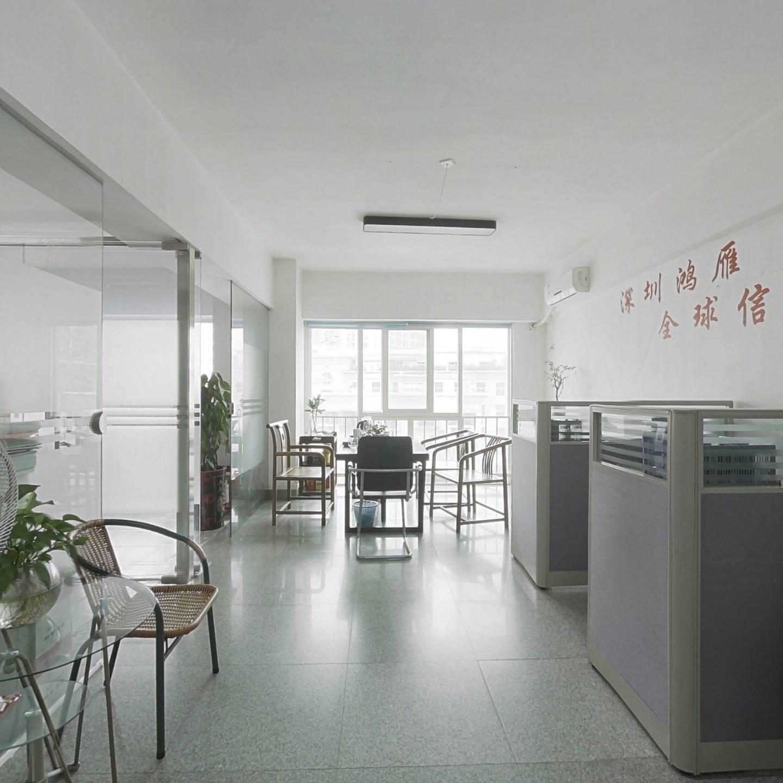 繁华地段电梯房户型方正格局好单价低