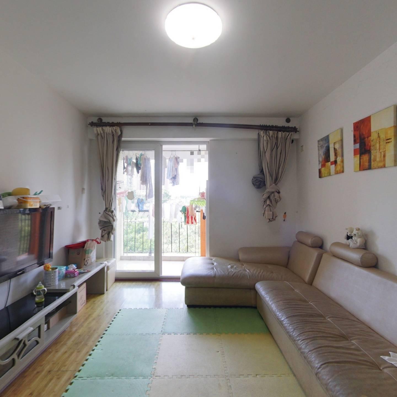 中海怡美山庄 无遮挡标准两房 满两年 绿化好